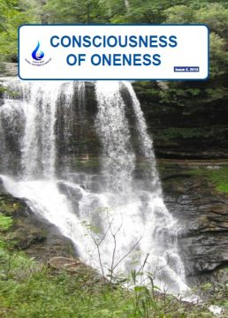 Consciousness of Oneness *Issue 5*Date: 2013